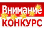 В Псковской области стартовал конкурс «Туризм добрых дел»