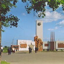 Памятный знак в честь награждения города орденом Отечественной войны первой степени