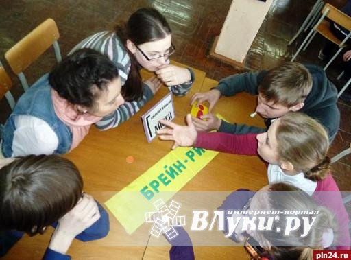 Брейн-ринг по русскому языку в мгиу 171114