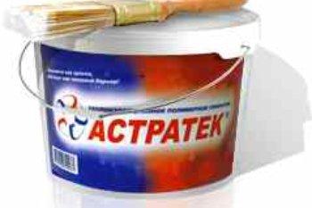 Производим и продаем  один из самых   современных теплоизоляционных материалов…