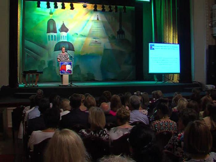 Импульс ТВ: Конференция педагогических работников перед началом учебного года