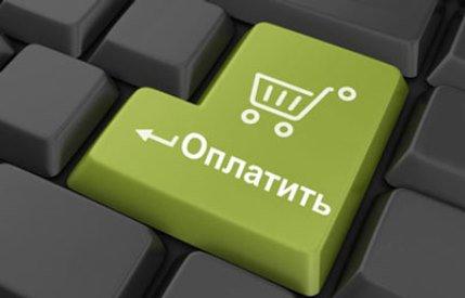 Покупки зарубежом через интернет станут невыгодными