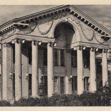 Городской Драматический театр. 1966 год.