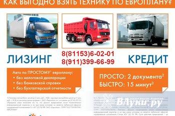 """Компания """"АвтоЛидер"""" предоставляет следующие виды услуг: Продажа новых…"""