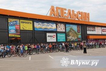 В Великих Луках состоялся «Велопарад» (ФОТО)