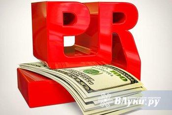 Требуются PR-менеджеры по поиску и набору клиентов в организацию: продажа услуг…