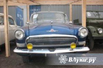 В продаже Газ 21 Волга 1965 года выпуска  Продается Газ 21 Волга, 1965 года.…