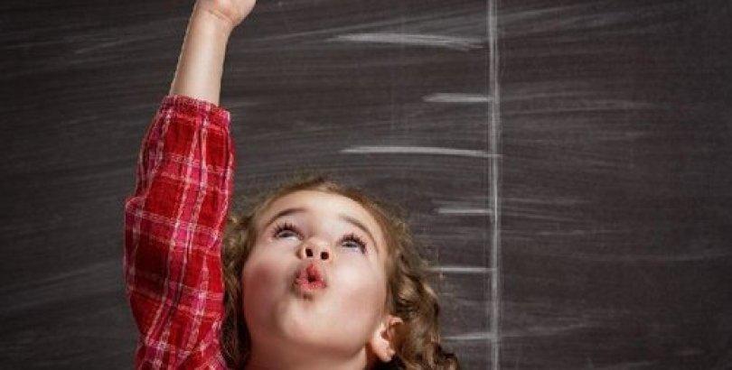 Названы методы определения роста ребёнка вдальнейшем