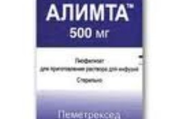 Срочно куплю препарат Алимта. Куплю дорого, возможен торг. Препарат…