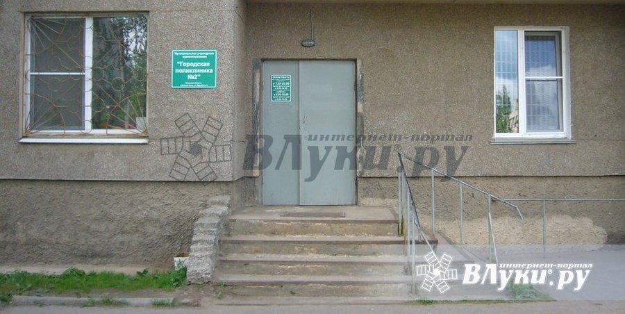 Сайт клинической больницы 1 ул.1 мая г краснодар