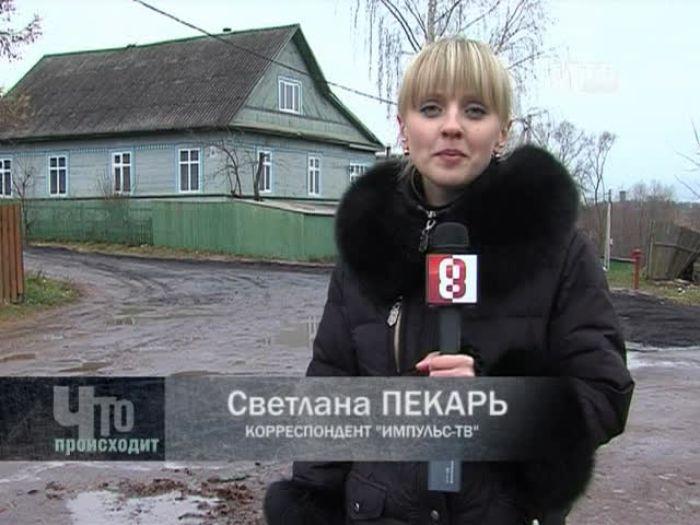 Импульс\u002DТВ: День матери