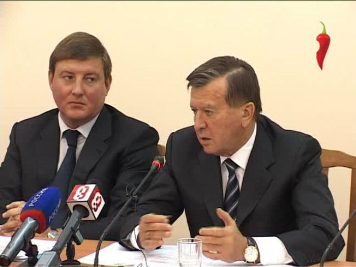 ДТВ\u002DРапид: Первый зам. Председателя Правительства РФ В. А. Зубков провел совещание с первыми лицами региона