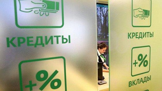 В РФ могут поменять порядок погашения кредитов