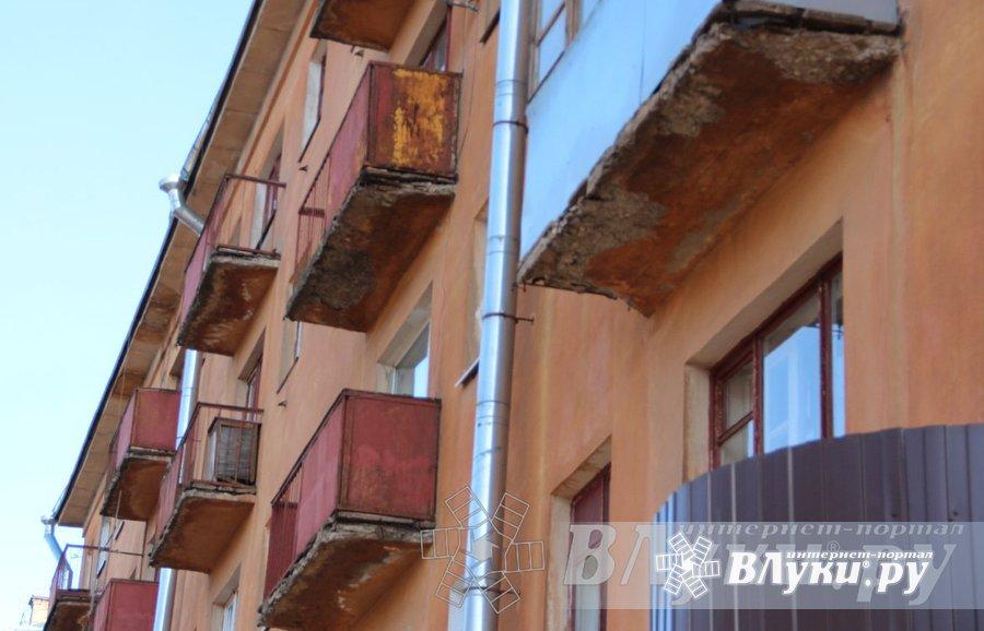 Великие луки : в великих луках отремонтируют балконы.