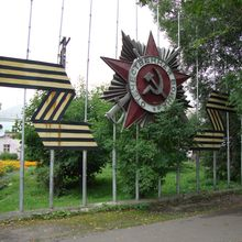 Сквер ордена Отечественной войны