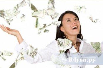 Основы финансовой грамотности в Великие Луки  Если:  + Вы понимаете, что пришло…