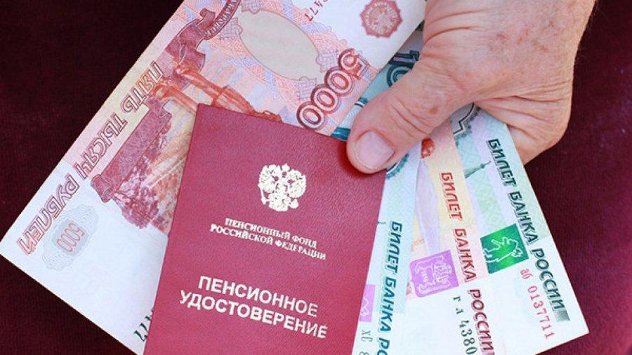 В России запустят новую пенсионную систему