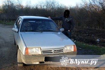 Продаю ВАЗ 21099 ,1998г. Пробег 200 000 - 249 999 км, 1.5 МТ, бензин, седан,…