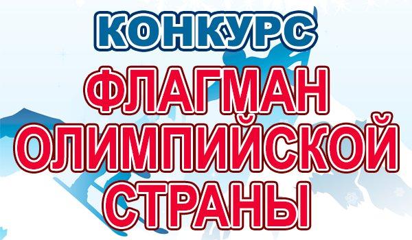 24июня вБурятии пройдут мероприятия врамках Олимпийского дня
