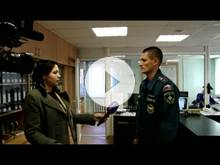 ГУ МЧС России по Псковской области: «Мы обязаны реагировать на все вызовы!»