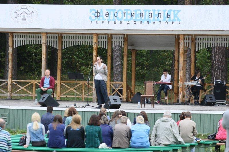 ВПскове иПушкиногорье пройдет фестиваль Довлатова