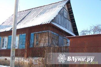 Продам дом с земельным участком по адресу: г. Великие Луки, ул. Минская, д.20,…