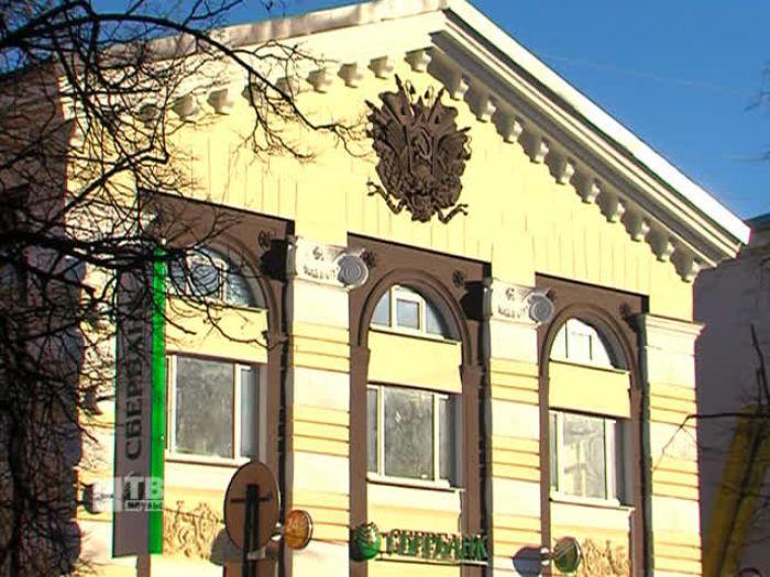 Импульс\u002DТВ: Реконструкция здания «Сбербанка»