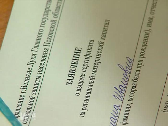 Импульс\u002DТВ: Новый закон о соцобслуживании