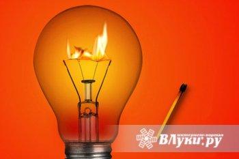 Выполним качественно, быстро, недорого любой электромонтаж в жилых домах и…