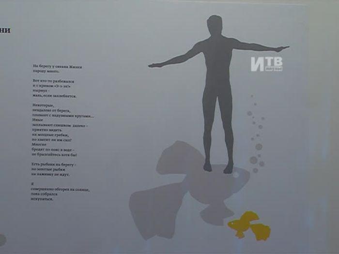 Импульс\u002DТВ: Выставка в ЦЭВ работ студентов ГУСЭ