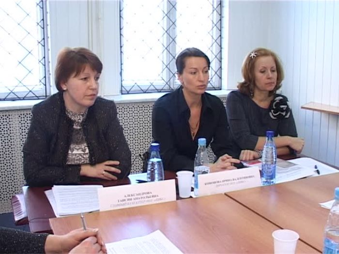 Предприниматели обсудили на конференции новые учеб