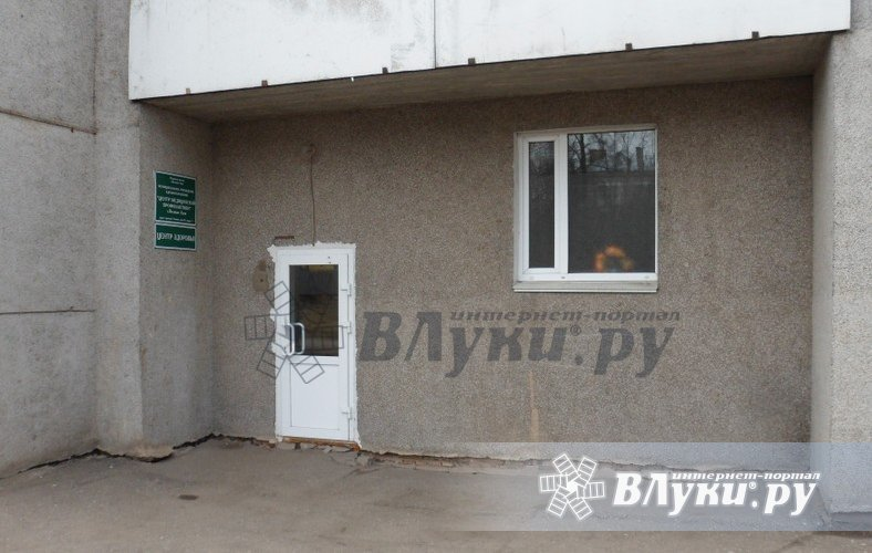 Московский стандарт поликлиники логотип