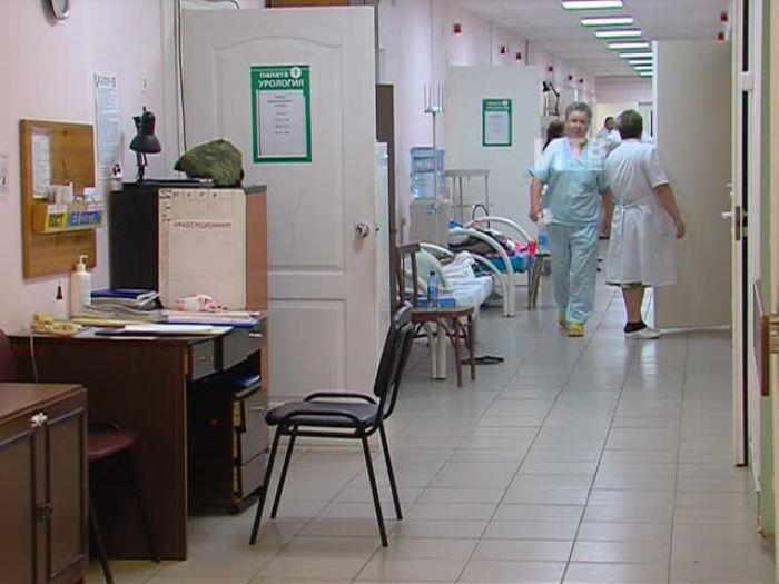 Импульс\u002DТВ: Больница
