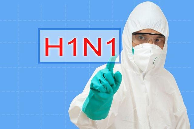 Роспотребнадзор В Псковской области более 200 случаев заболевания гриппом