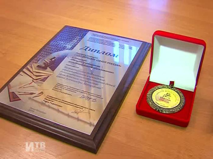 Импульс\u002DТВ: ДДТ стал победителем конкурса «100 лучших школ России»