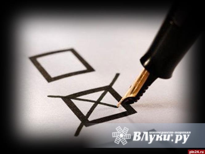 Итоги предварительного голосования партии единая россия