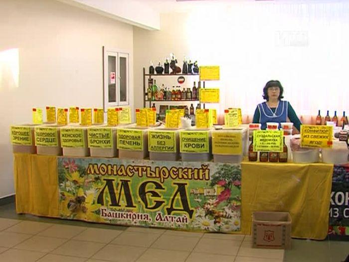 Импульс\u002DТВ: Выставка мёда