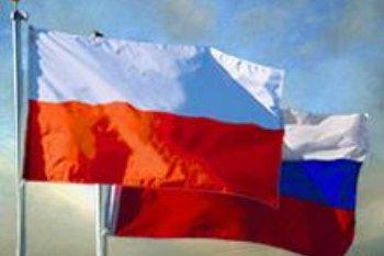 Оказываю услугу общения на польском языке со специалистами предприятий и фирм в…