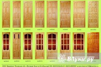 ООО фирма «Дизайнер» изготавливает межкомнатные двери из массива сосны,…