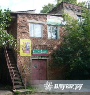 Великолукский кинологический центр, ПРОО : Великолукский кинологический центр, ПРОО : Великие Луки