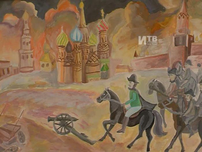 Имлульс\u002DТВ: Выставка, посвящённая Отечественной войне 1812 года