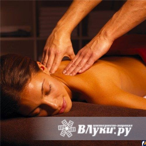 eroticheskie-massazh-dnepropetrovsk
