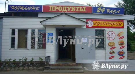 Магазин, ООО «Ностальжи» : Магазин, ООО «Ностальжи» (пр\u002Dт Гагарина) : Великие Луки