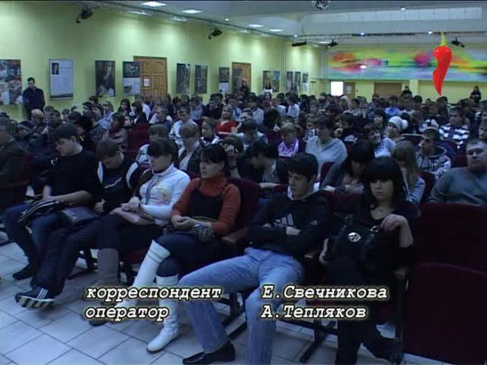 Перец\u002DРапид: Молодёжнае антинаркотическая акция «Нарко\u002Dстоп»