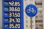 Стало известно о риске повышения цен на бензин