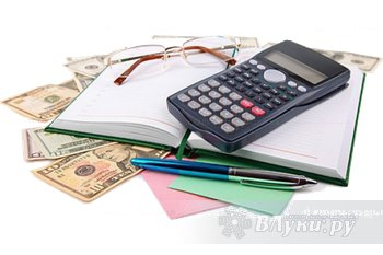 Бухгалтерские услуги на дому. Ведение бухгалтерского и налогового учета в…