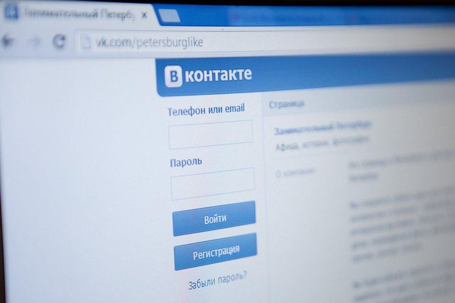 «ВКонтакте» запретила банкам собирать информацию опользователях