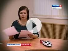 ГТРК Псков: Дежурная группа 29.11.14 Спецвыпуск