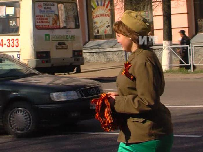 Импульс\u002DТВ: Георгиевская лента
