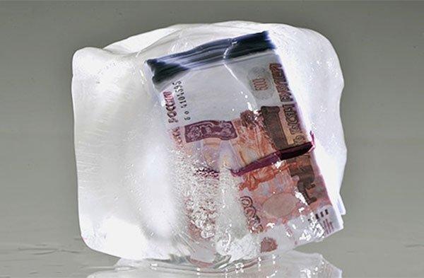 заморозка пенсий
